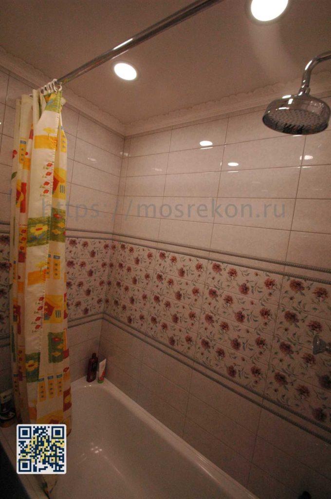 Ремонт ванной комнаты 2.25 м2 в Балашихе