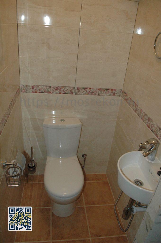 Недорогой ремонт туалета на улице Бутырская