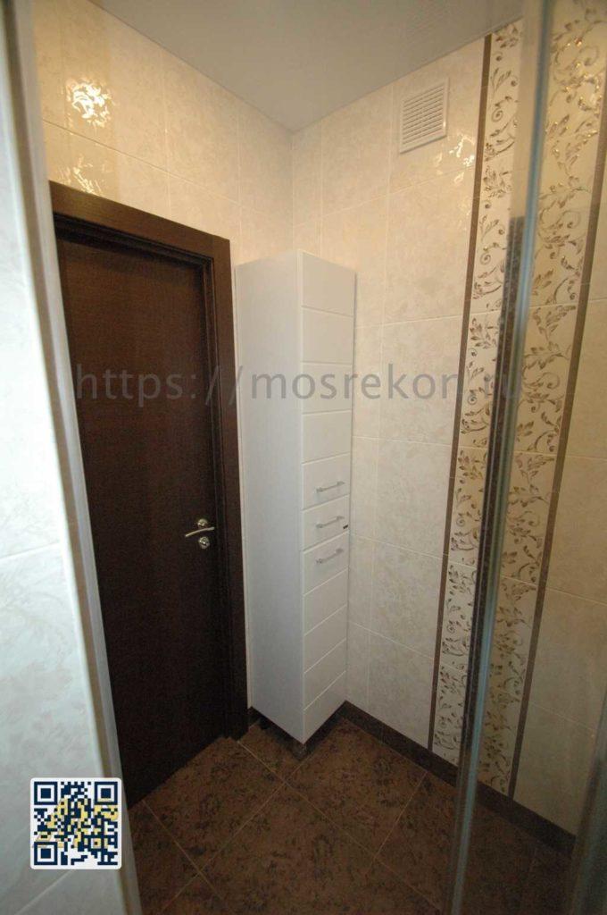Ремонт небольшой ванной комнаты в Красногорске