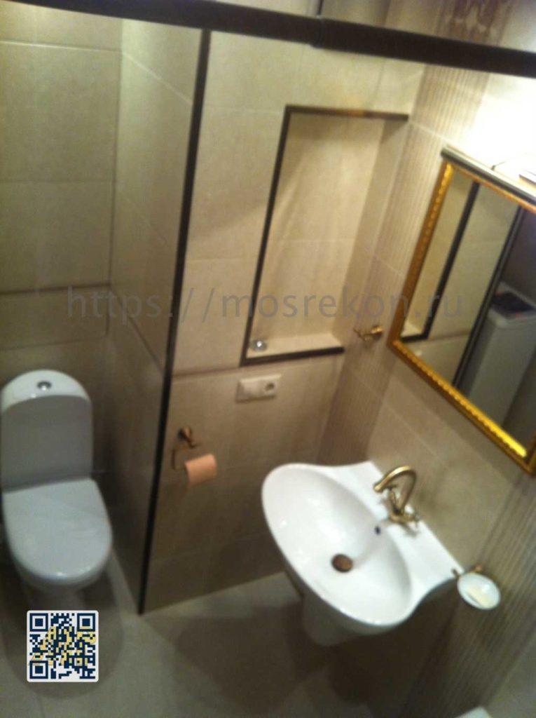 Ремонт совмещенной ванной в панельном доме