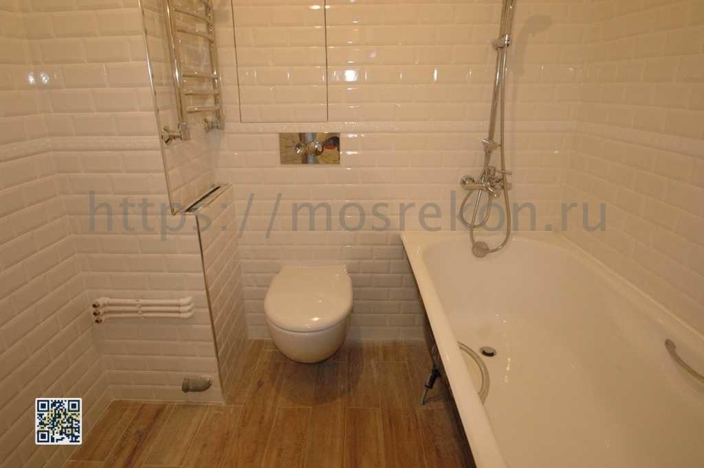 Простой ремонт в ванной 3,5 м2
