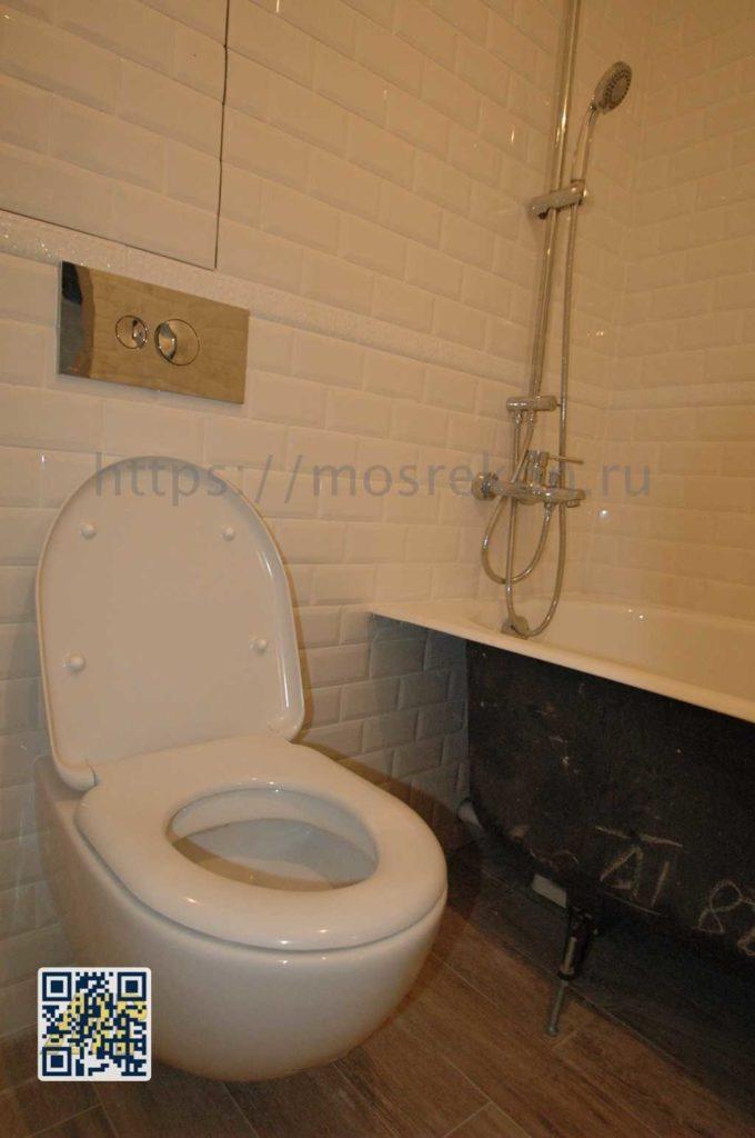 Ремонт совмещенной ванной в ЖК Испанские Кварталы