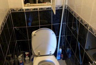 Туалетная комната до ремонтных работ