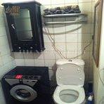 Капитальный ремонт ванной и туалета фото 1-6